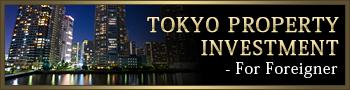 Tokyo Property Investment - For Foreigner
